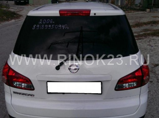 Nissan  Wingroad. 2006 Универсал Новороссийск