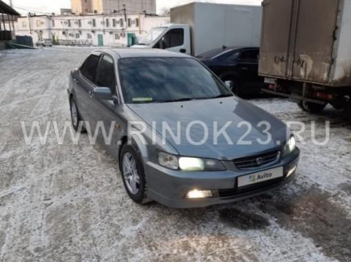 Honda Accord 1998 Седан Новороссийск