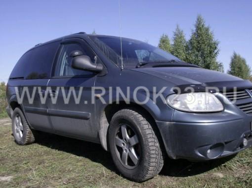 Dodge Caravan 2018 Минивэн Архипо-Осиповка