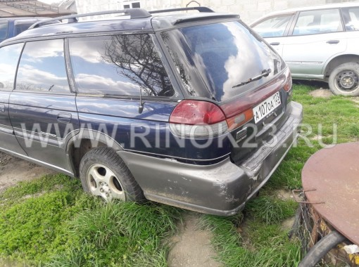 Subaru Legacy Grand Wagon 1996 Универсал Холмская