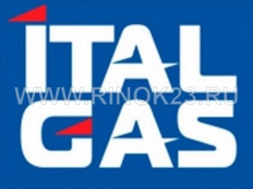 Запчасти для ГБО оптовые цены в Краснодаре магазин-склад ИталГаз