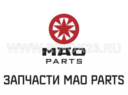 Автозапчасти MAO Parts - на Китайские легковые и грузовые авто