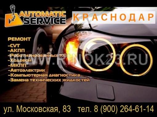 Автосервис AutomaticService