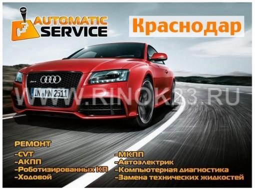Ремонт ходовой двигателя АКПП в Краснодаре СТО AUTOMATICSERVICE