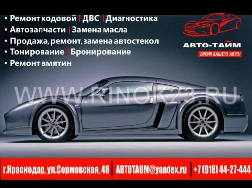 Продажа авто автоломбард краснодар работа в автосалоне вакансии москва без опыта работы