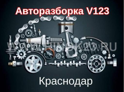 Контрактные запчасти двигатели коробки авторазборка V123