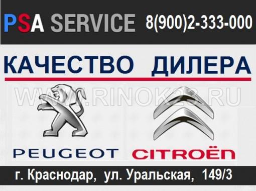 Автосервис «PSA SERVICE на Уральской»