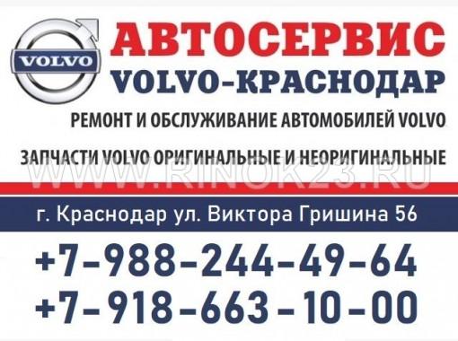 Ремонт Вольво в Краснодаре автосервис VOLVO-КРАСНОДАР