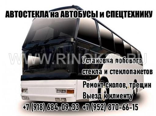 Автосервис «Автобусные стекла»