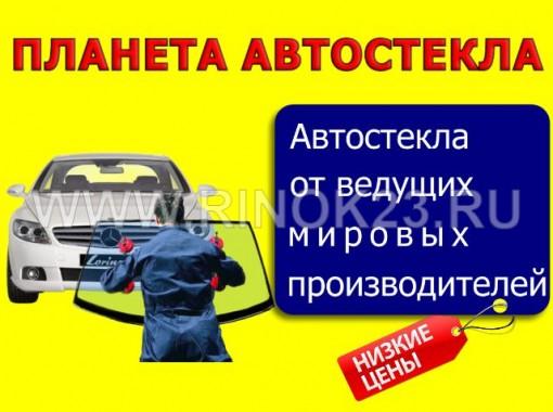 Продажа установка лобового стекла в Краснодаре Планета Автостекла