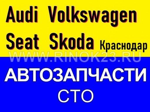 Магазин автозапчастей VAG на Ростовском шоссе