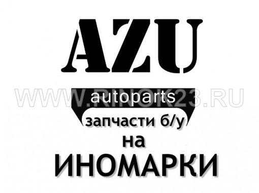 Б/у запчасти для иномарок ДВС АКПП капоты крылья «AZU»