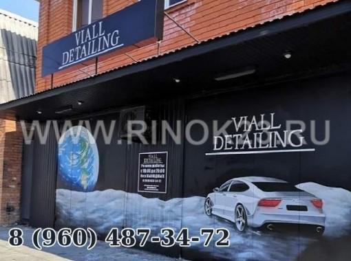 Детейлинг центр VIALL DETAILING