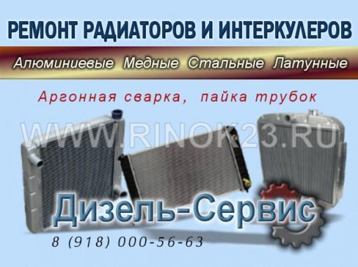 Ремонт радиатора, интеркулера, аргонная сварка СТО Дизель-Сервис