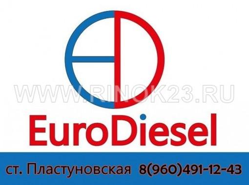 Ремонт топливной аппаратуры дизель Пластуновская СТО Евродизель