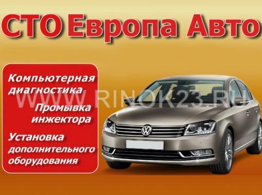 Диагностика авто промывка инжектора Краснодар СТО «Европа Авто»