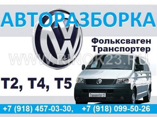 Заявка кредита белагропромбанк
