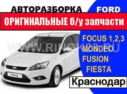 Разборка «Авторазбор Форд на Лизы Чайкиной»