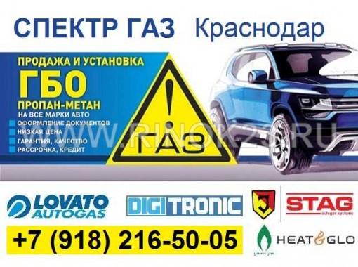 Запчасти для ГБО в Краснодаре автосервис СПЕКТР ГАЗ