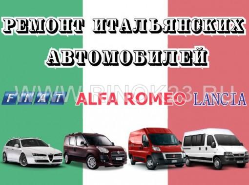 Автосервис «СТО Фиатист»