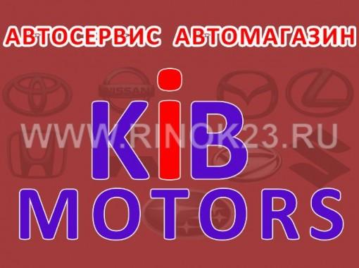 Ремонт Японских Корейских авто в Краснодаре СТО KIB Motors