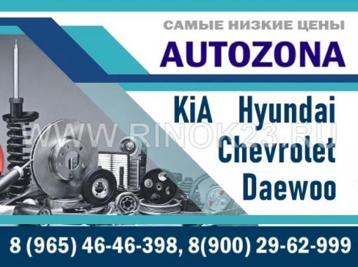 Магазин автозапчастей AUTOZONA