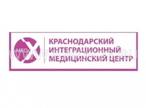 Прохождение медкомиссии для в/у «MedX» Краснодар