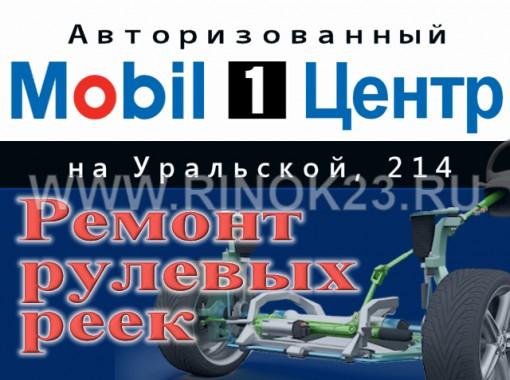 Ремонт рулевых реек, диагностика и ремонт СТО «Автосервис Mobil»