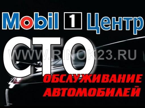 Автосервис Mobil 1 Центр на Дежнева