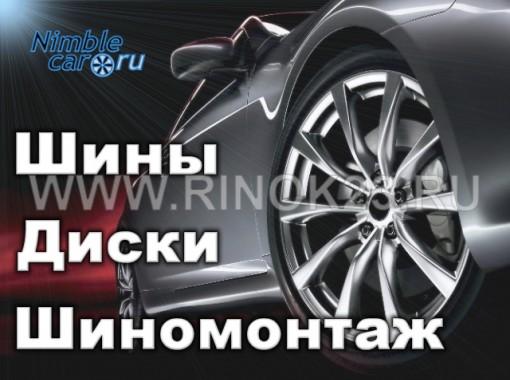 Шины диски шиномонтаж магазин-склад NIMBLECAR в Краснодаре