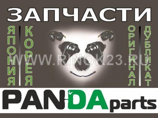 Японские Корейские авто запчасти Краснодар магазин Pandaparts Юг