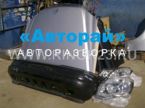 Авторазборка б/у запчасти на Европейские автомобили АВТОРАЙ