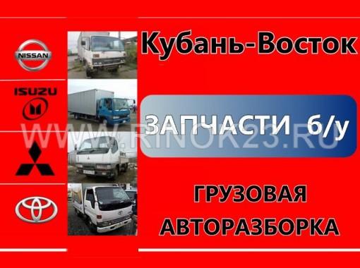 Авторазборка грузовиков Кубань-Восток в Афипском