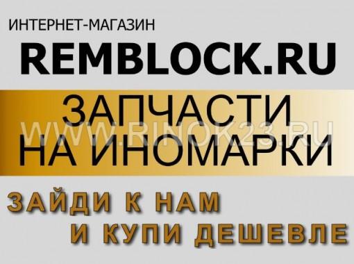 интернет-магазин автозапчастей «EMEX Краснодар» к легковым и грузовым автомобилям ведущих иностранных производителей