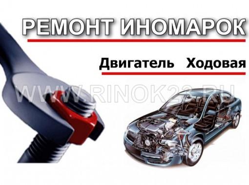 Капитальный ремонт двигателя (ДВС), автоматических трансмиссий (АКПП) любого типа, ремонт ходовой части/подвески, заправка и диагностика автокондиционера Краснодар