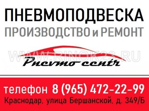 Автосервис Pnevmo centr