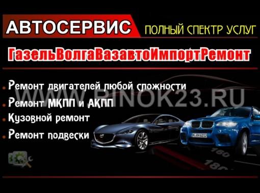 Рихтовка покраска (кузовной ремонт) 24 часа в Краснодаре