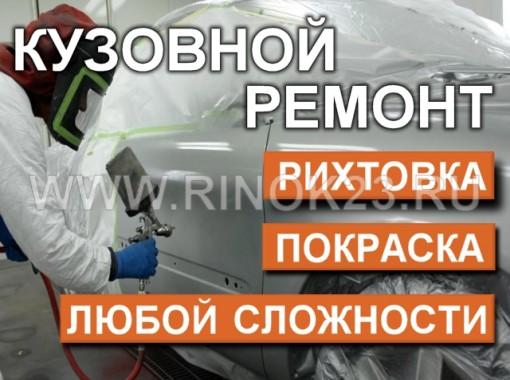Ремонт кузова покраска и рихтовка легковых автомобилей в Динской