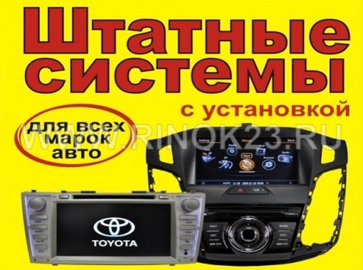 Штатные автомобильные магнитолы на авто в Краснодаре HOTAUDIO