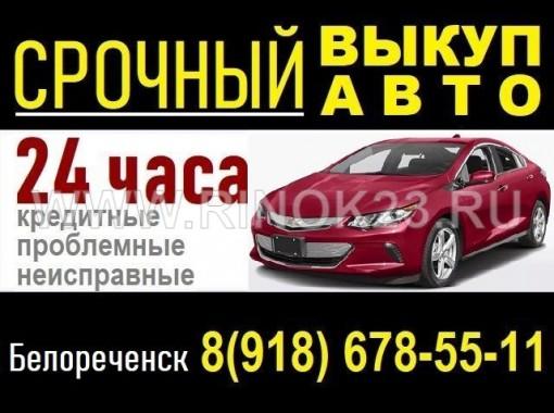 Срочно продать авто с пробегом в салон деньги сразу фольксваген поло седан автосалоны москвы
