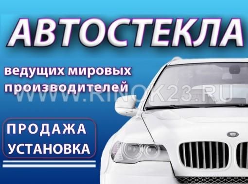 Лобовое АВТОСТЕКЛО продажа, установка (замена, вклейка) на автомобили в Краснодаре