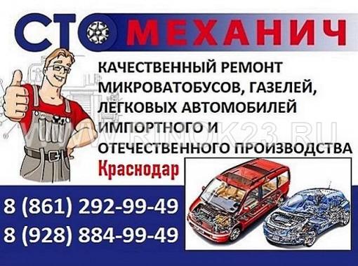 кредит под залог грузового автомобиля в краснодаре формула расчета процентов по займу