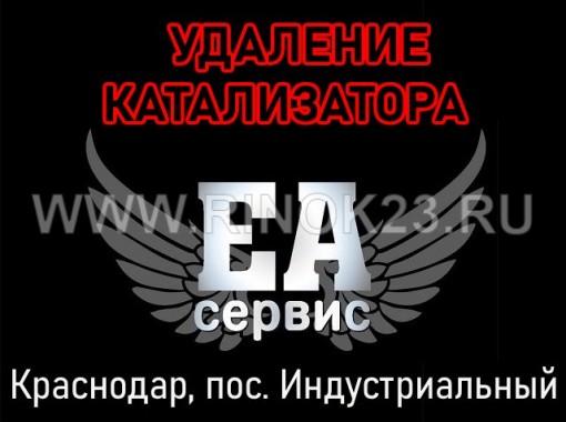 Автосервис выхлопных систем EA сервис