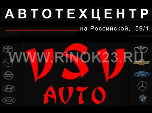 Ремонт иномарок Авто ТехЦентр VSV AUTO на Российской