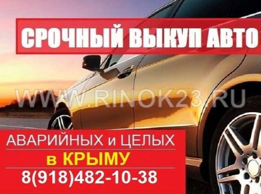 деньги под залог птс севастополь
