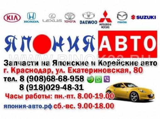 Магазин автозапчастей ЯПОНИЯ АВТО