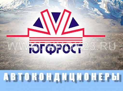 Установка кондиционеров на автомобиль в Краснодаре бойлер купить