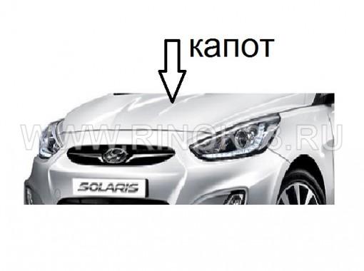 Капот Hyundai Solaris в цвет автомобиля, кузовные запчасти для Хендай Солярис