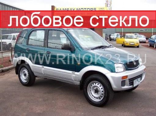 Стекло лобовое Daihatsu Terios (Дайхатсу Териос) / Toyota Cami (Тойота Ками) 5D WAGON 1997 г.