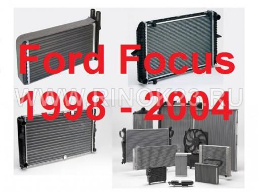Радиатор кондиционера Ford Focus 1998-2004 г. в Краснодаре